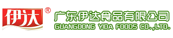 GuangDong YiDa Foods CO.,LTD.